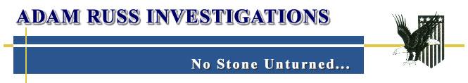 Adam Russ Investigations logo
